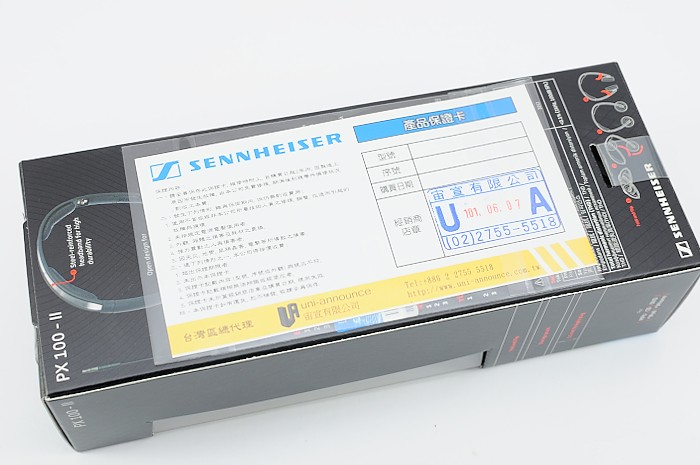 sennheiser-px100-ii