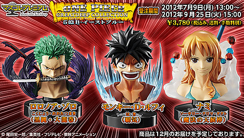ONE PIECE GREATDEEP COLLECTION  5億B・イーストブルー