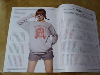 篠田麻里子 画像86