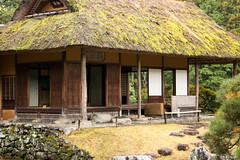 Kyoto Katsura Imperial Villa (10)
