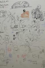 成田童夢 画像22
