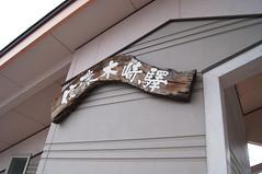 kisakiの壁紙プレビュー