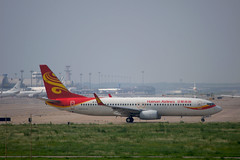 Hainan Airlines Boeing 737-84P(WL) B-5430 Waiting outside RWY 36R at PEK/ZBAA (rickihuang) Tags: china plane airplane airport waiting aircraft aviation capital beijing ground international civil  boeing  winglet airlines 800 hainan hu  airliner 737   pek    rwy zbaa 36r hna chh        b5430 84pwl