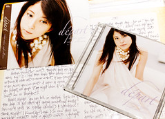 上原多香子 - depart -takako uehara single collection- (J-POP 365 - 7.13.2012 - DAY 297)
