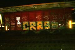 ORO VE (Lost_Hope) Tags: photo rip ve cs rb cr oro aones csone
