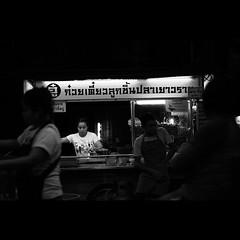 once of me my photograph เมืองไทยได้ชื่อว่าเป็นเมืองที่ไม่มีวันหลับไหลเรื่องของกิน..เป็นประเทศที่มีชื่อเสียงในเรื่องของกินที่หลากหลายแต่นั้นคอมงไม่ใช่สิ่งที่มีชื่อเสียงที่สุดของเมืองไทยเท่ากับวัฒนธรรมประเพณี ภาษา การไหว้และรอยยิ้ม!!ท้ายที่สุดผมก็ภูมิใจที่