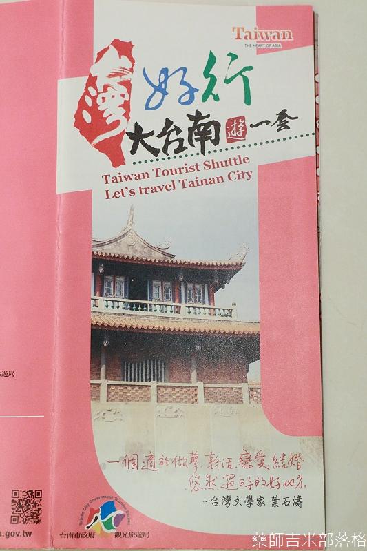 Taiwan_Shuttle_Bus_084