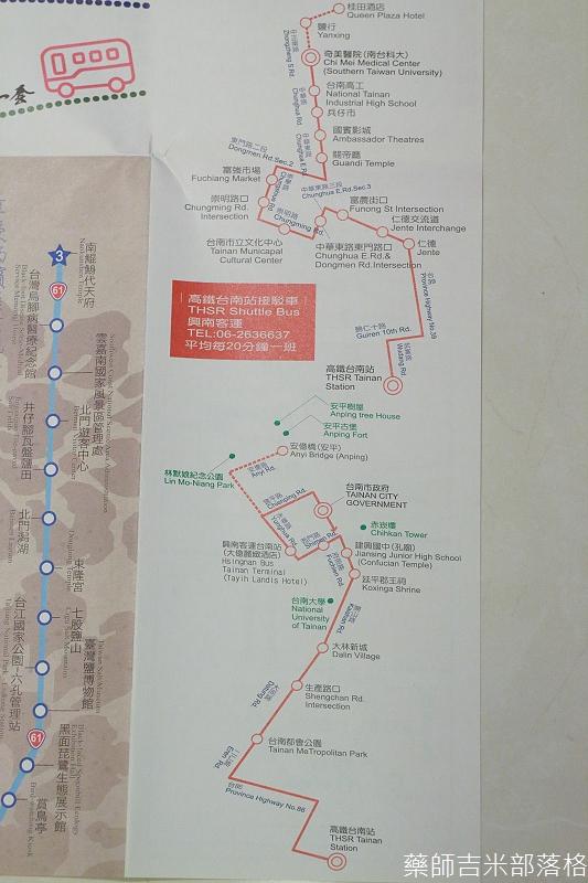 Taiwan_Shuttle_Bus_077