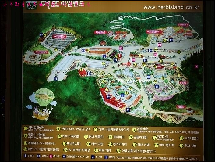韓國香草島樂園 (1).JPG