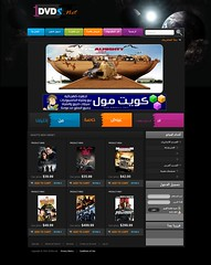 dvd1 (mr2005ali) Tags: websites webdesign  webdesigner     kuwaitdesigner  94971095       alajman