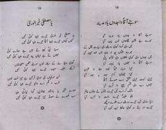 11_Ali Ashraf Attari Naat Book (aliashrafattari) Tags: new book ali muhammad islamic ashraf attari naat