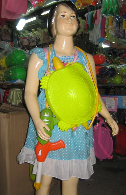 Water pistol for Female