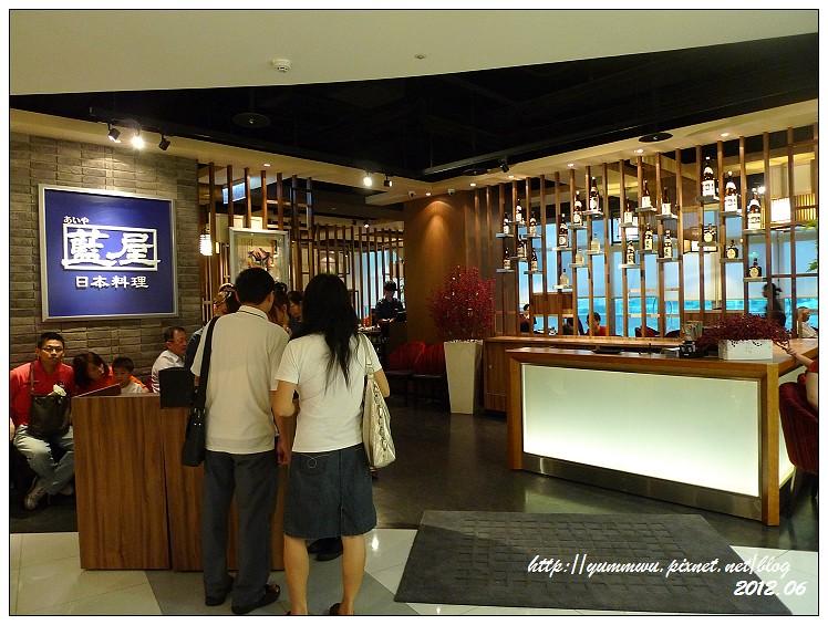 大江藍屋日本料理2