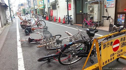 A Week in Tokyo 80