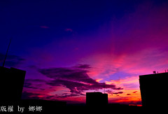 Sunrise ( Nana) Tags: life morning light sky love beautiful silhouette clouds nikon colorful natural taiwan   taiwan i  d7000 sunrise