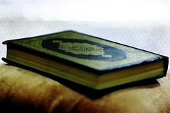 القرآن الكريم (Ahmad Al-Hamli) Tags: