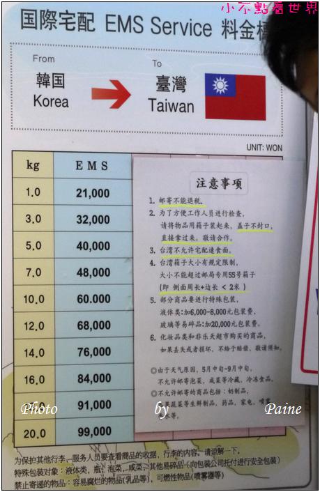 1013 樂天市場 (27).JPG