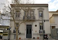 Πρεσβεία Ισπανίας, Αθήνα