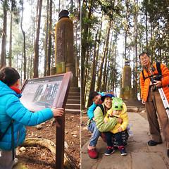 DSC01686 (YUKI Hsu / nlyuki) Tags: chiayi   sacredtree   shenmu alishannationalscenicarea 6y3m 2y2m