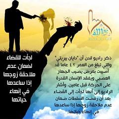5 (ar.islamkingdom) Tags: الله ، مكان القلب الايمان مكتبة أسماء المؤمنين اسماء بالله، الحسنى، الكتب، اسماءالله