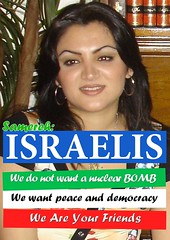From_Iran_for_peace_and_democracy_Iranians_to_Israelis_40 (350 Evin) Tags: freedom free  proxy       kalame           jonbeshsabz   kabk22