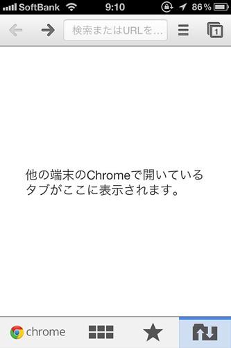 IMG_6282