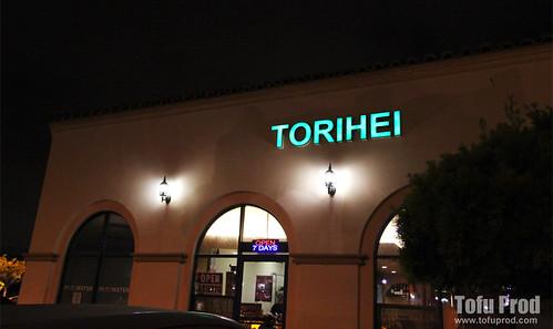Torihei