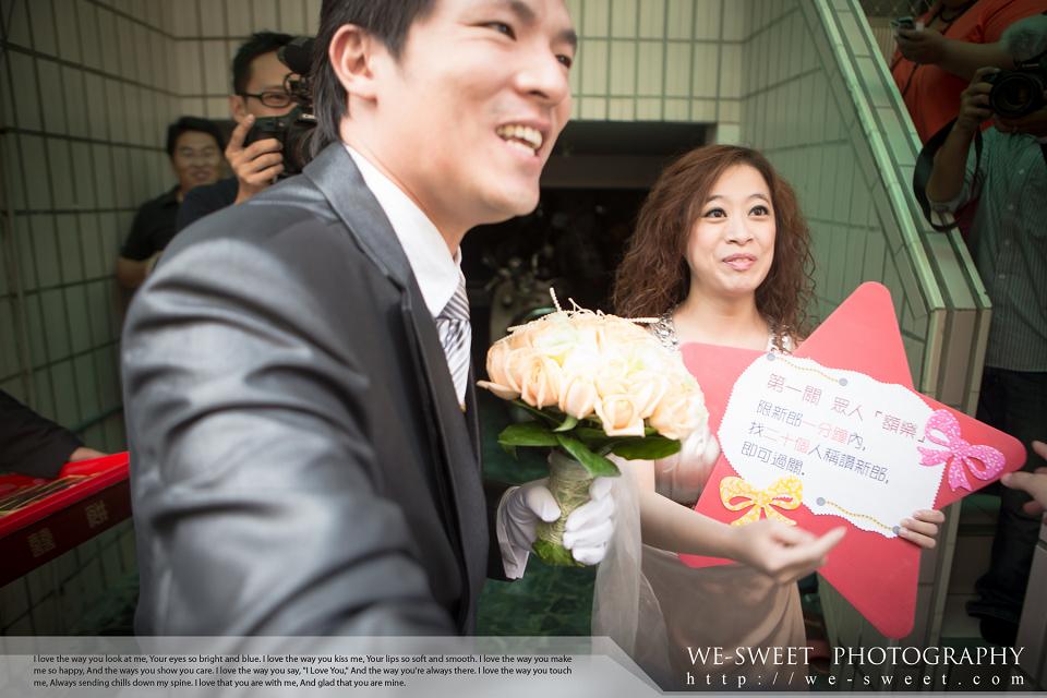 婚禮記錄-012.jpg