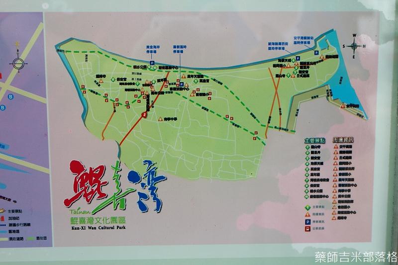 Taiwan_Shuttle_Bus_023