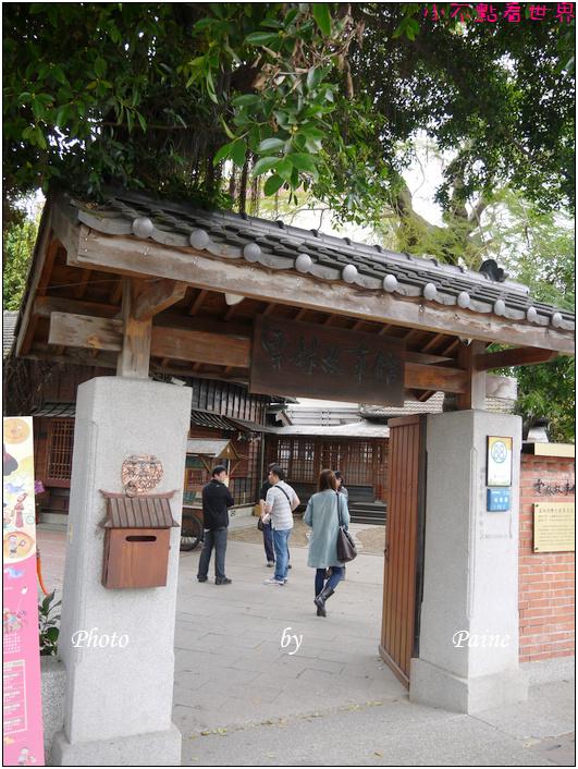 雲林故事館 (1).JPG