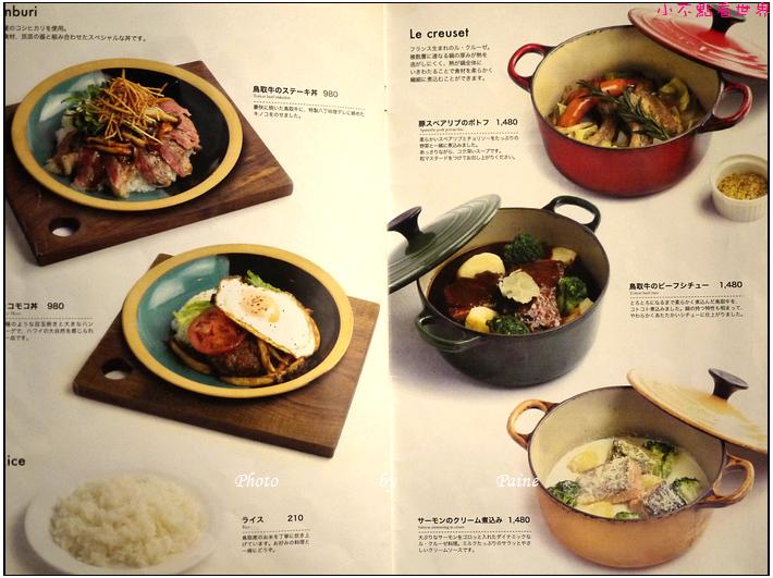 鳥取カフェソースCafe Source (14).JPG