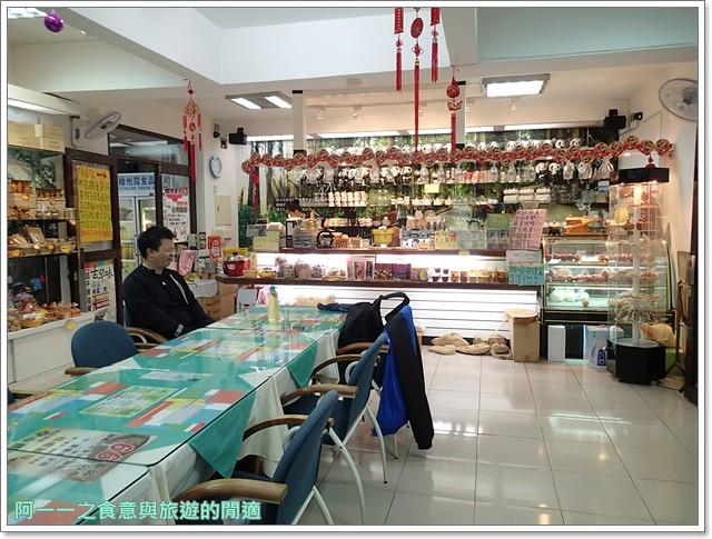 南投溪頭森林巷九號咖啡輕食image029