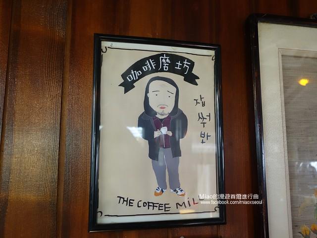 커피방앗간08