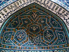 Mihrab, detail with upper niche, 1354--55, Isfahan, Iran