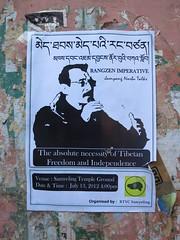 IMG_0188 (rangzenITIM) Tags: tibet itim selfimmolation rangzen tibetanindependence rangzenitim