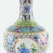 239. Chinese Porcelain Bottle Vase