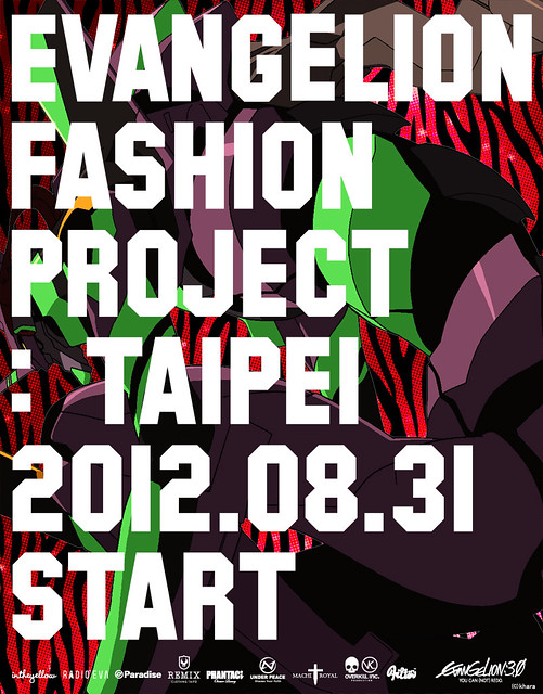Evangelion Fashion Project:Taipei  福音戰士時裝祭典 台北場