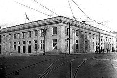 Yonkers, NY post office (PMCC Post Office Photos) Tags: newyork postoffice