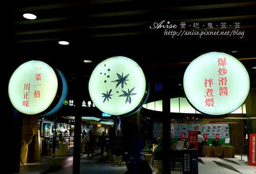 開飯川食堂003.jpg