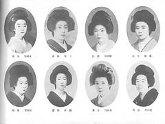 Ashibe Odori 1928 060 (cdowney086) Tags: 1920s vintage geiko geisha koharu   kikue nanchi fukuyo   ashibeodori hatsuwaka satomame emikiku mikamishinchi