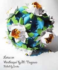 Lotus on Arabesque (l_incka) Tags: lotus arabesque kusudama tsugawa