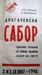 Guca Festivals Posters 1967