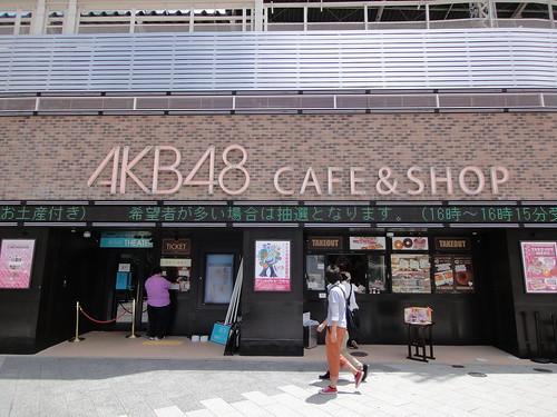 AKB48 CAFE & SHOP AKIHABARA