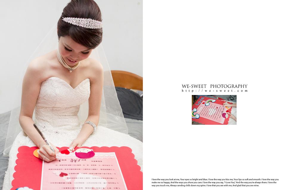 婚禮記錄-021.jpg
