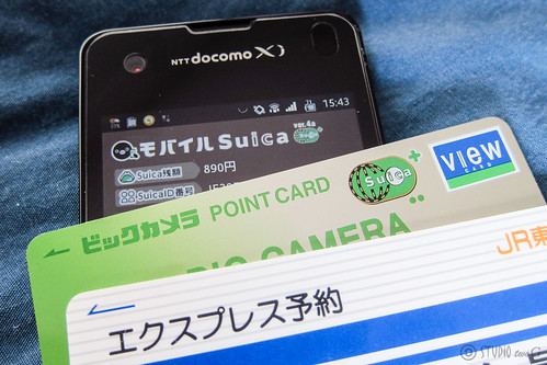 Mobile Suica on Xperia SX
