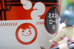_DSC4335.jpg (d3_plus) Tags: life flowers food flower japan lunch nikon ramen bloom   kanagawa kawasaki thesedays    nikon1 fuchico theseday puellamagimadokamagica  madomagi  1nikkor 1nikkor185mmf18   fuchiko nikon1j3 1nikkor18mmf18   fuchikoontheglass fuchikosan nikon1 j3 1nikkorvr10100mmf456