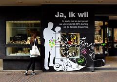 Brunott - Oude Binnenweg Rotterdam (FaceMePLS) Tags: rotterdam ringen nederland thenetherlands streetphotography winkel weddingring willyoumarryme juwelier straatfotografie facemepls trouwringen juwelierszaak nikond5500