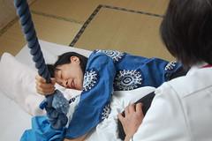 Shonan Kamakura (Birth Around The World) Tags: natural birth parto imoto humanizado partonatural partopelomundo birtharoundtheworld mayracalvette shonankamakura