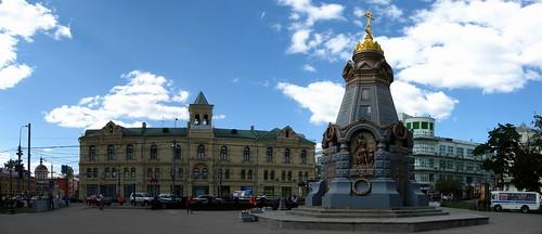 Ilinskiy Square - Monument to the Hero Grenadiers of Pleven