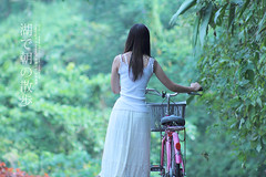 (nodie26) Tags: morning portrait people girl bicycle early walk feel trail take hualien            lohas